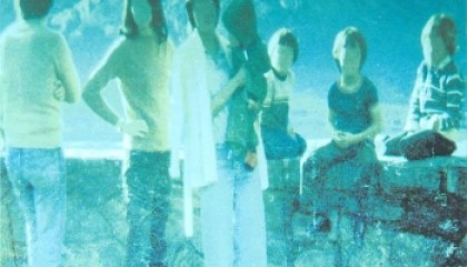 #24 Boards of Canada – Roygbiv