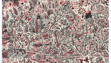 Cass McCombs – Big Wheel and Others