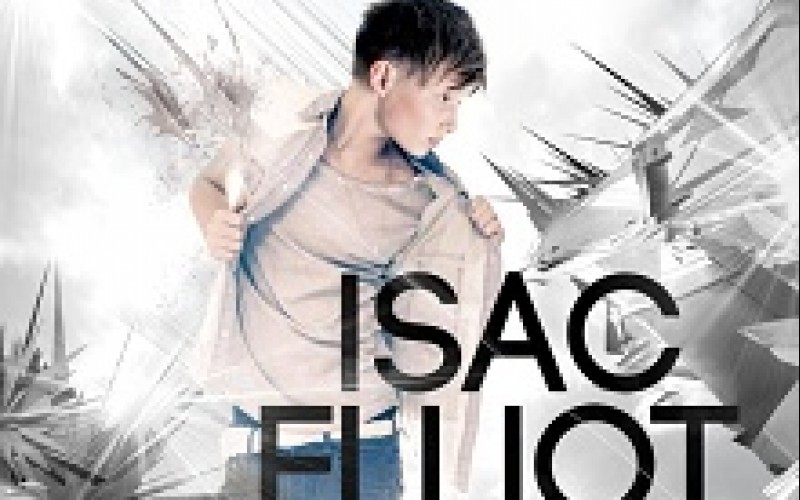 Isac Elliot – Wake Up World